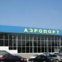 Здание аэропорта Центральный в Симферополе